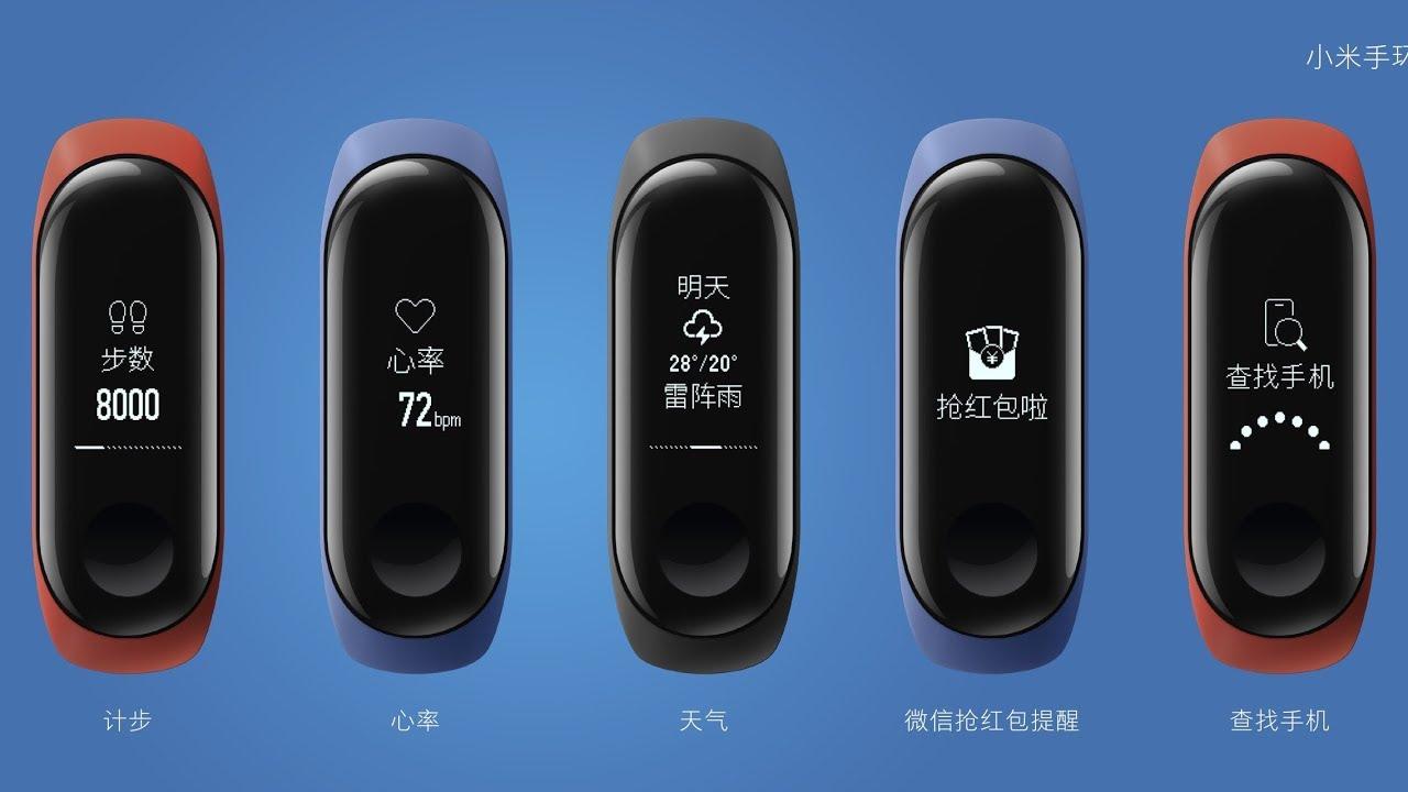 Vòng tay thông minh XiaoMi Mi Band 4 Đo nhịp tim đo huyết bước chân |  Lazada.vn